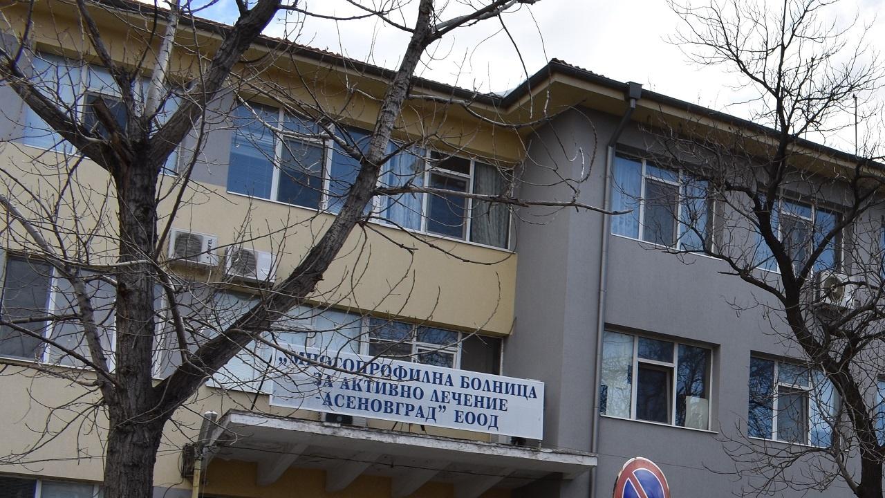 """""""Зелен коридор"""" за ваксини в Асеновград на Гергьовден"""