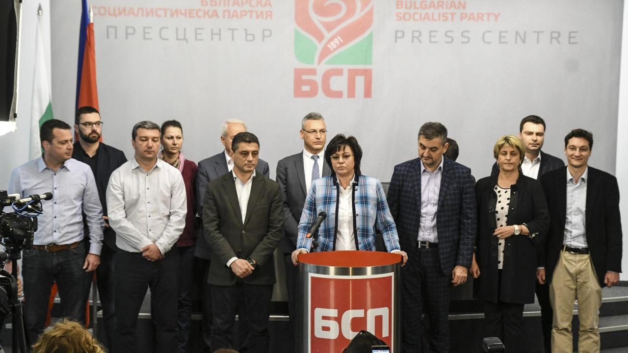От БСП опровергаха фалшиви новини за партията и служебното правителство