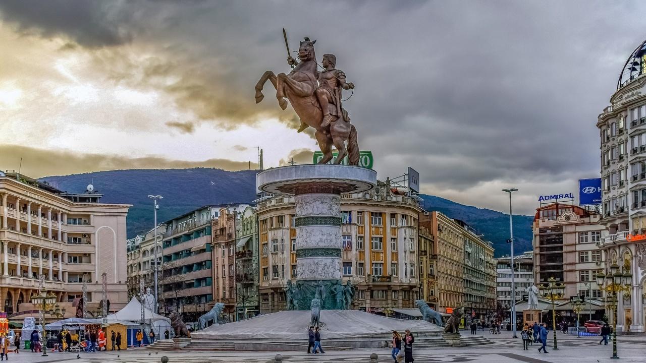Изпълнява ли задълженията си Република Северна Македония?
