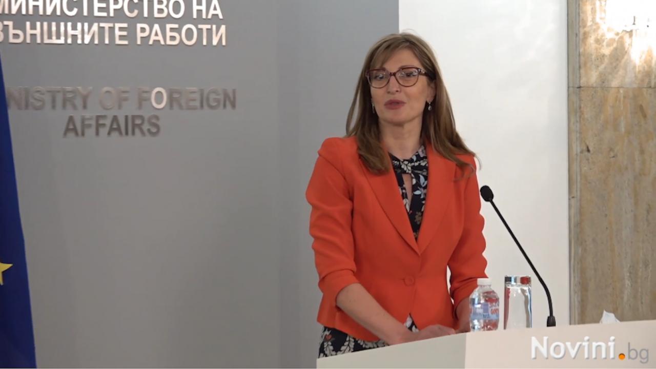 Захариева при оттеглянето си: Няма нищо по-важно от националния интерес на България
