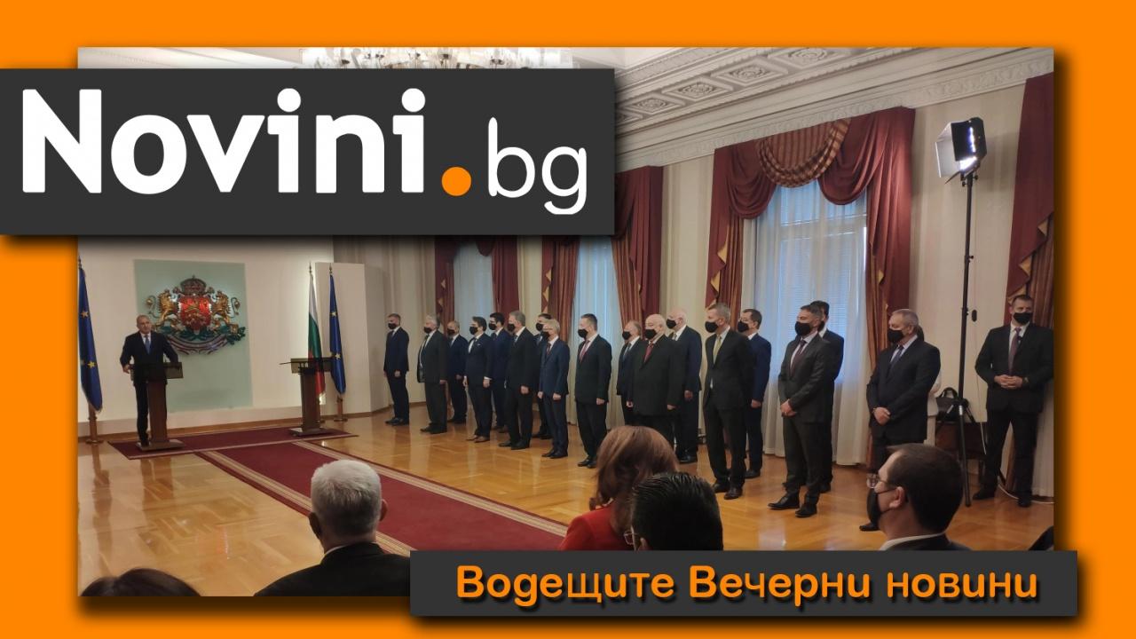"""Водещите новини! """"Рокади"""" или """"чистки""""; и хора на Божков """"се разхождат в МВР"""""""