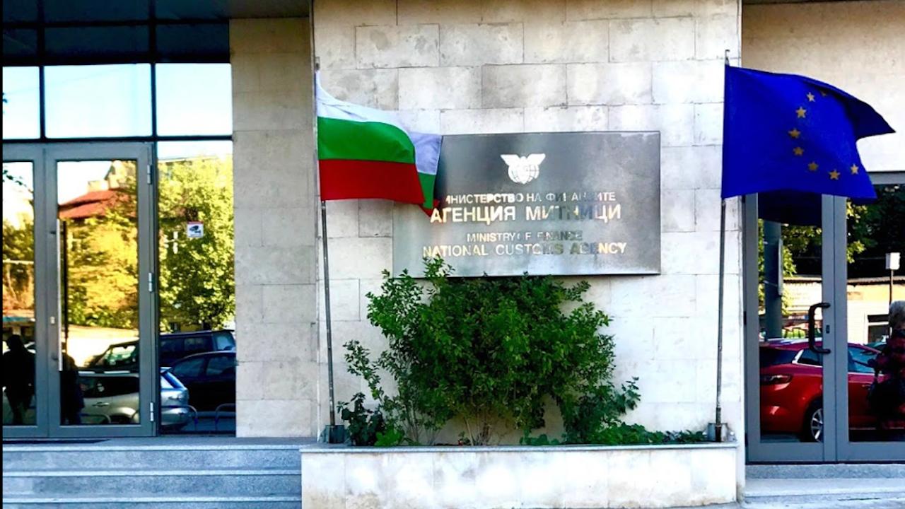 """Нови заместник-директори влязоха в Агенция """"Митници"""""""