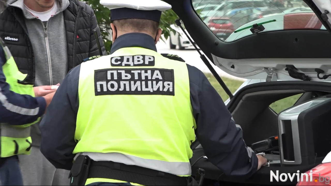 Стартира  нова акция на Пътна полиция, разкриха за какво ще бъдат следени всички шофьори
