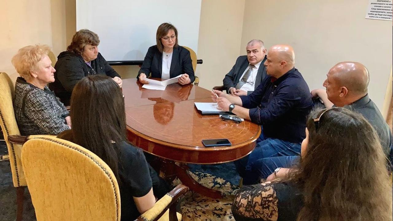 Нинова с апел към министър Кацаров