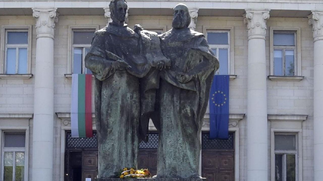 МВнР: Посолства на България и Република Северна Македония ще отбележат заедно 24 май