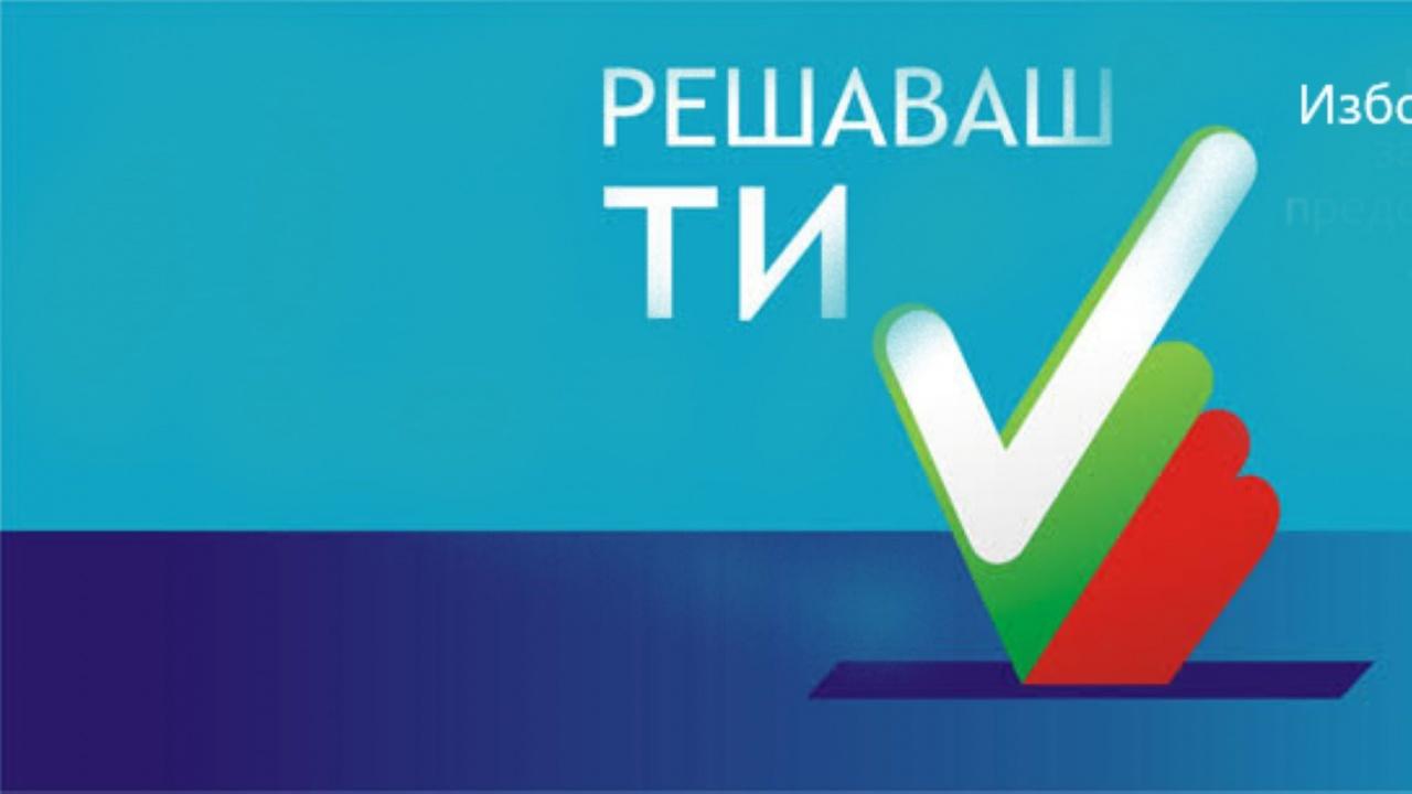 Изтича крайният срок за регистрация на партии и коалиции в ЦИК за изборите на 11 юли