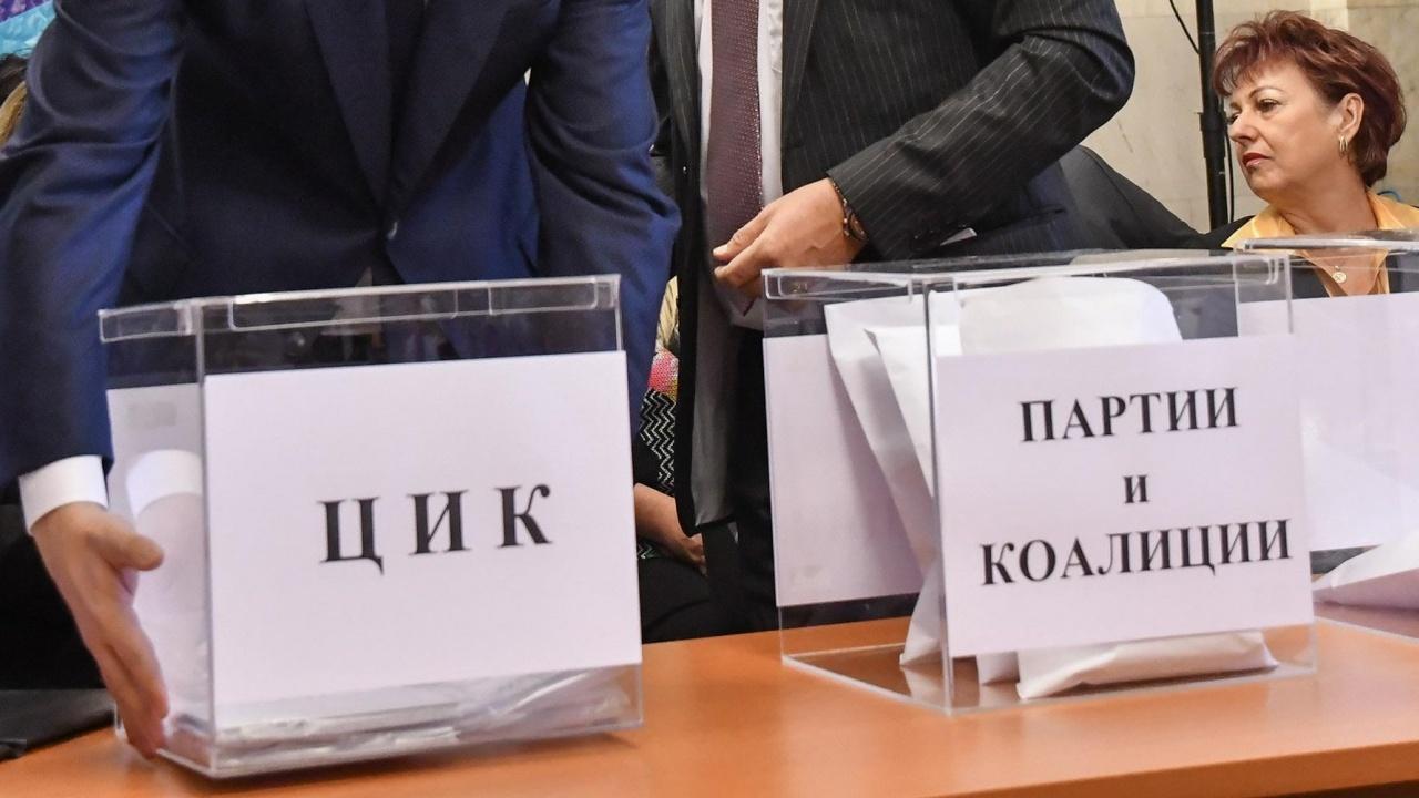 ЦИК обявява официално партиите и коалициите за предсрочните избори