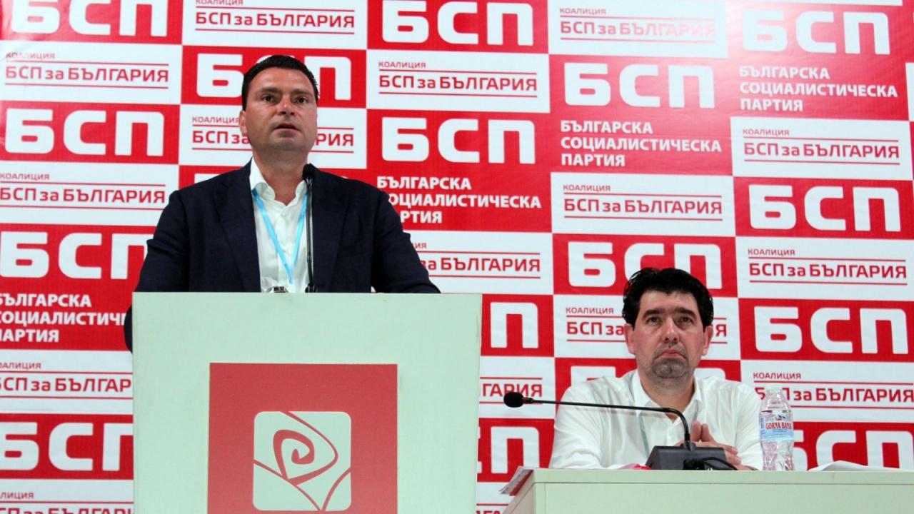 Калоян Паргов: БСП трябва да представи пред обществото левия разказ за бъдещето на България