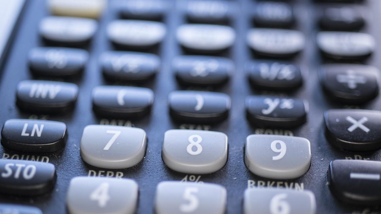 57 256 четвъртокласници се явиха на изпит по математика