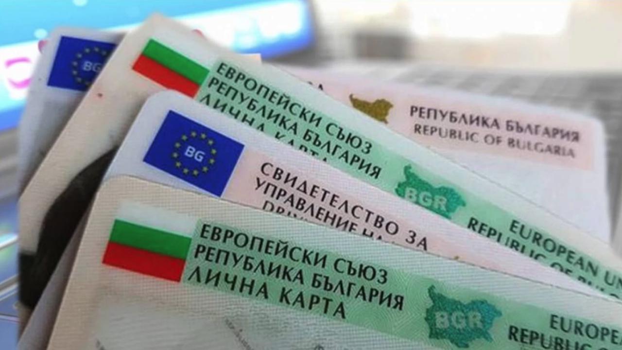 Облекчава се режимът за получаване на удостоверения за придобито с указ българско гражданство