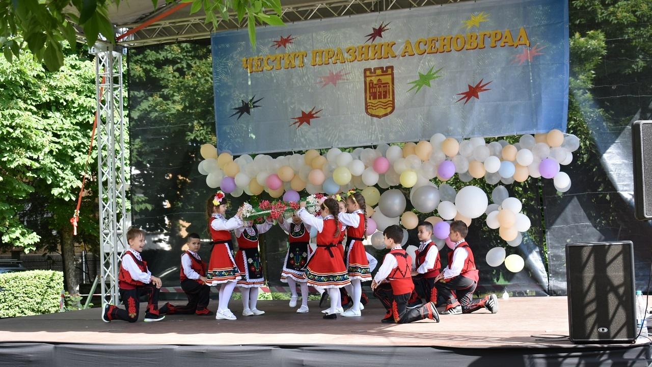 Щур празник за децата на Асеновград в Градския парк