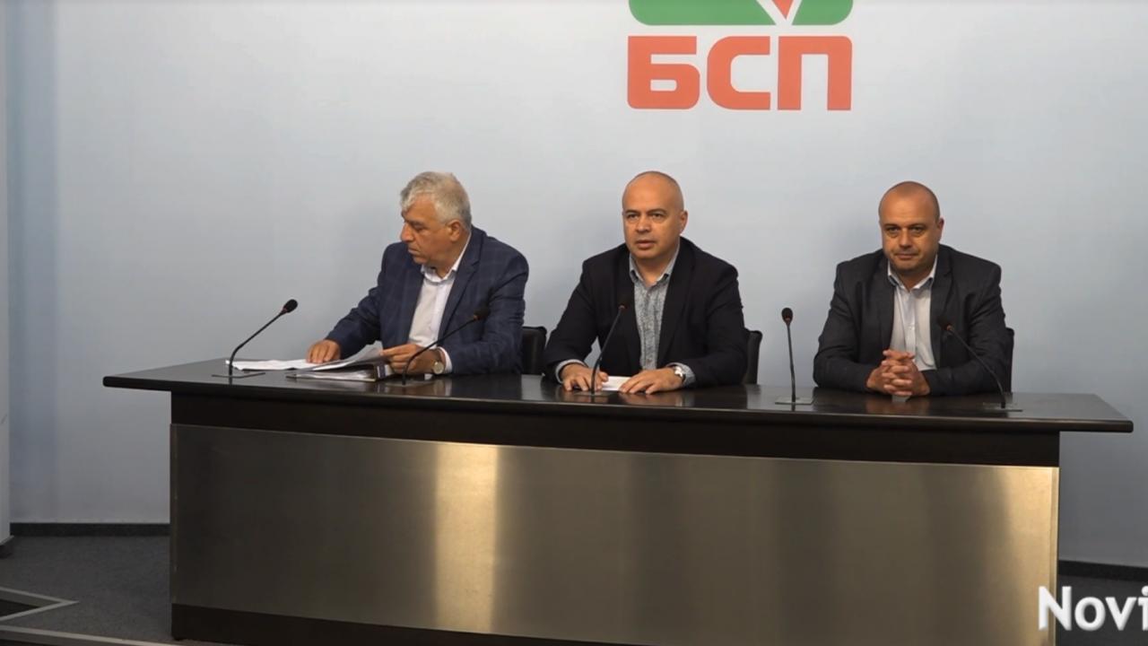 """БСП: Прокуратурата да се самосезира по казуса """"Автомагистрали""""! Изплуваха факти за грабежа на българския народ и идва време за разплата"""