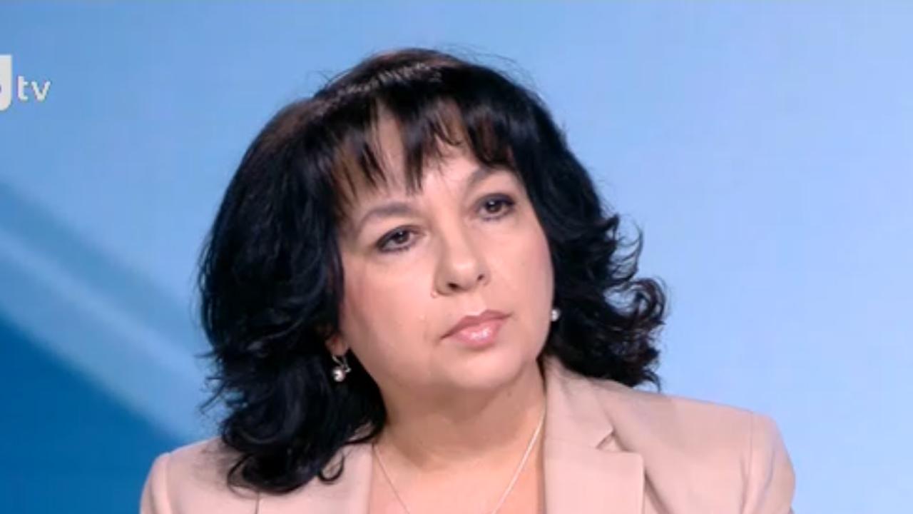 """Теменужка Петкова опроверга твърденията за тежки финансови проблеми в сектор """"Енергетика"""""""