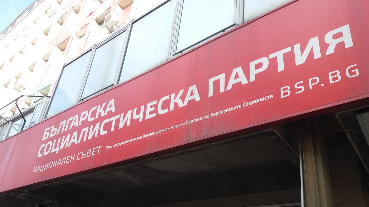 """""""БСП за България"""" регистрира листите си в цялата страна"""