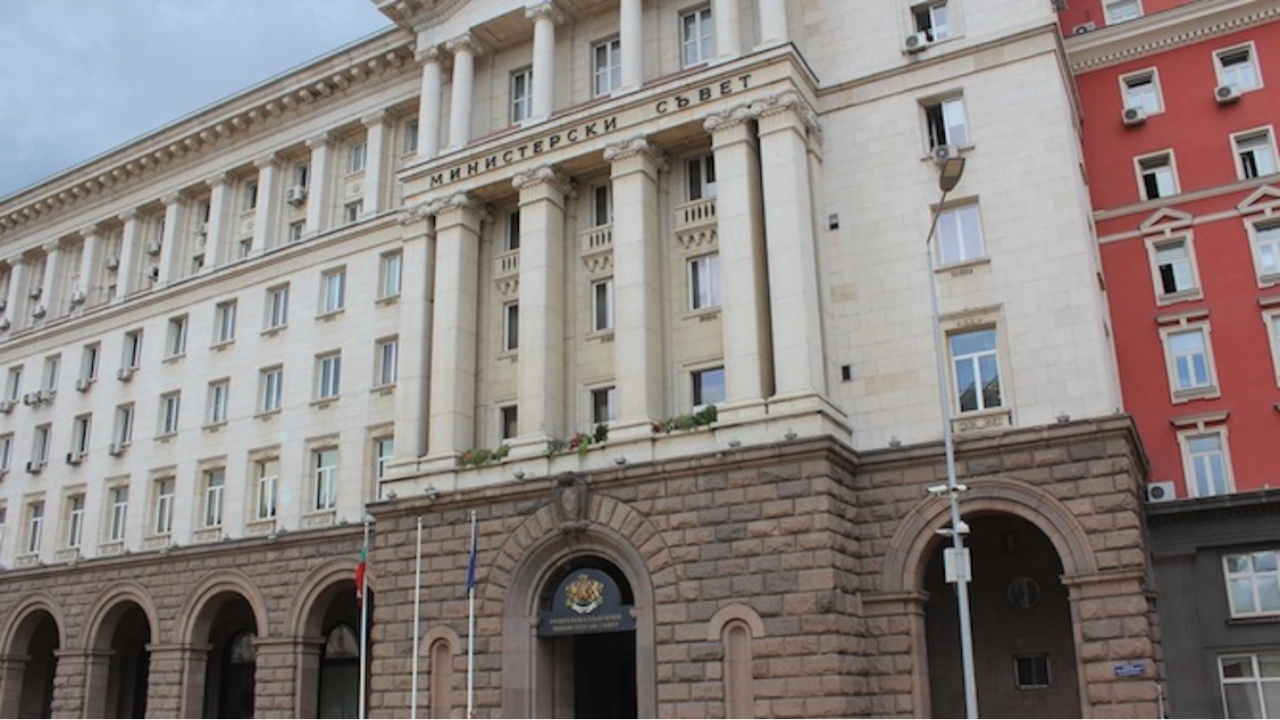 Нови рокади в МРРБ, ДАЗД и областните управи