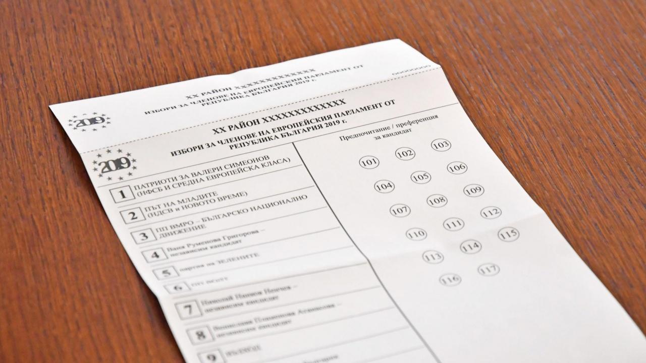 Теглят жребия за номерата на партии и коалиции в бюлетината за изборите