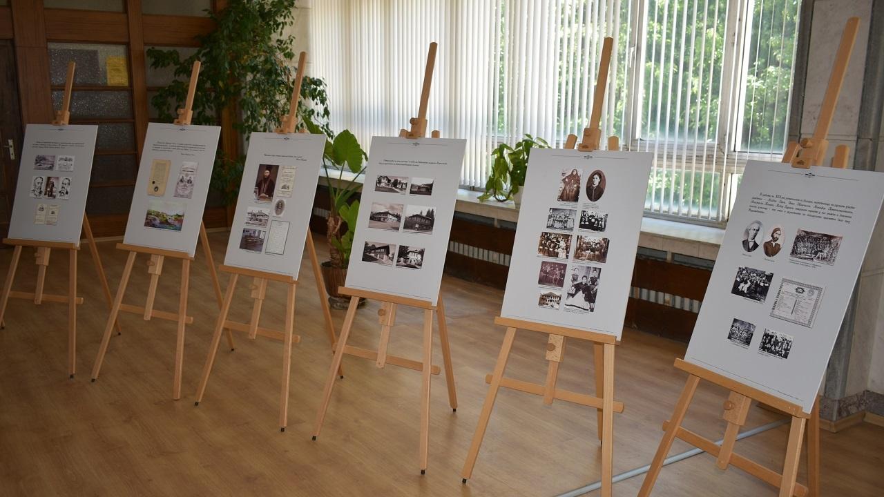 Изложба в Асеновград разкри българското образование в миналото