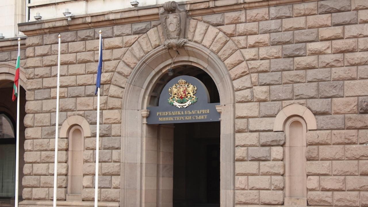 Министерският съвет одобри позицията на България за участие в редовно заседание на енергийните министри на ЕС