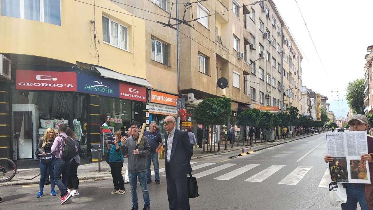 "Протестът срещу Гешев отиде на ул. ""Раковски"""