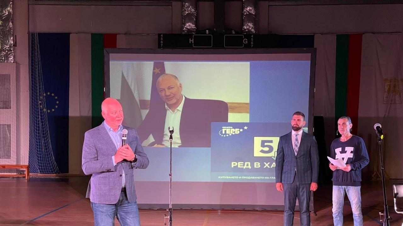 Желязков в Благоевград: Зад харвардския чар стои озъбения реваншизъм и сянката на Държавна сигурност