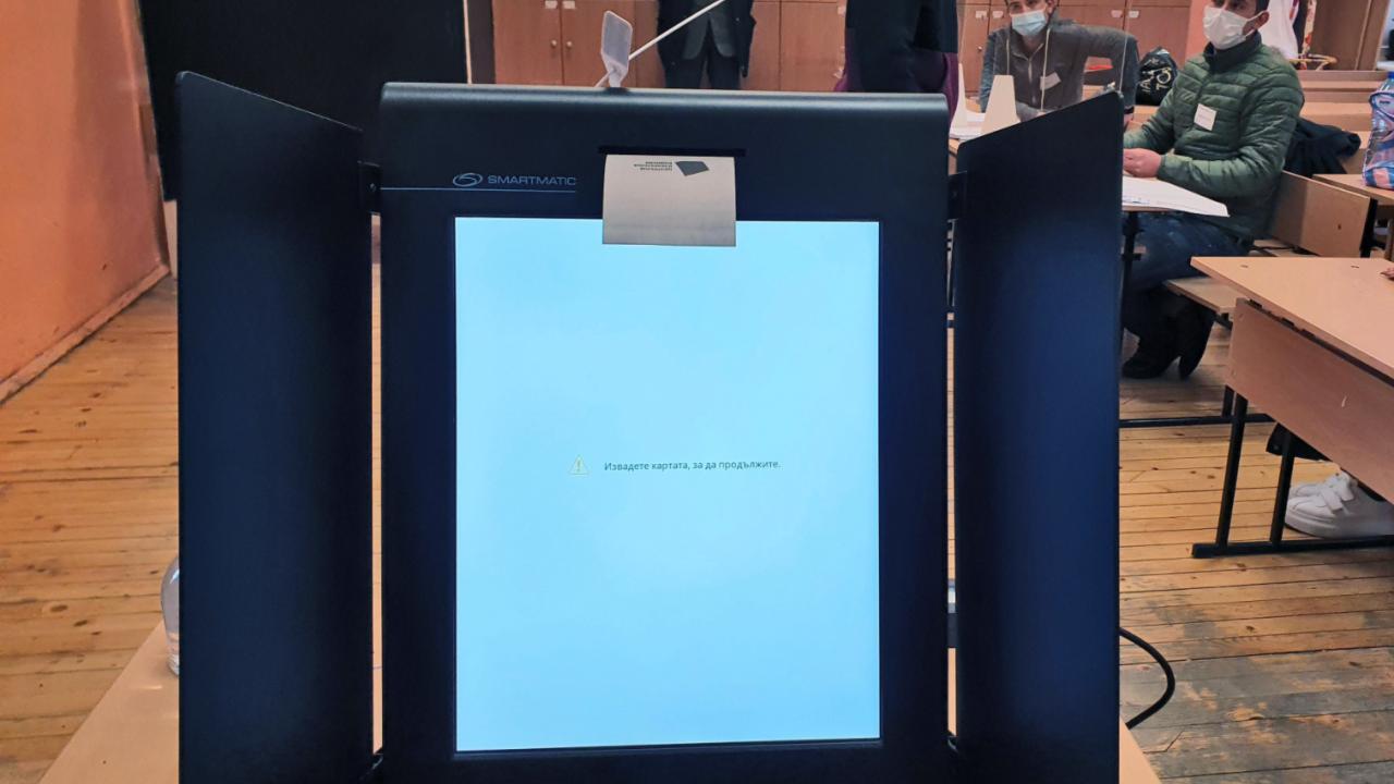 """""""Сиела Норма"""": ЦИК ни предлага тежък договор за машините"""