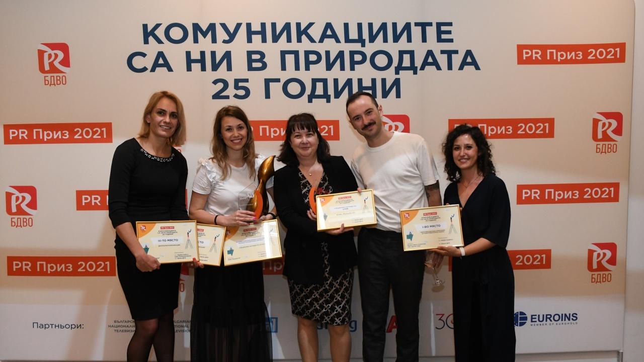 Банка ДСК получи 6 награди от PR Приз 2021