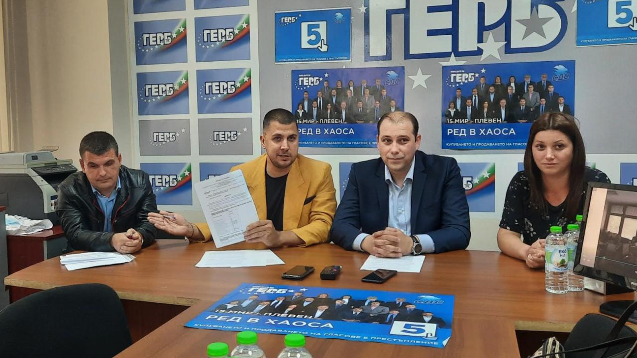 ГЕРБ - Плевен с предупреждение: РИК се готви да манипулира изборите в областта