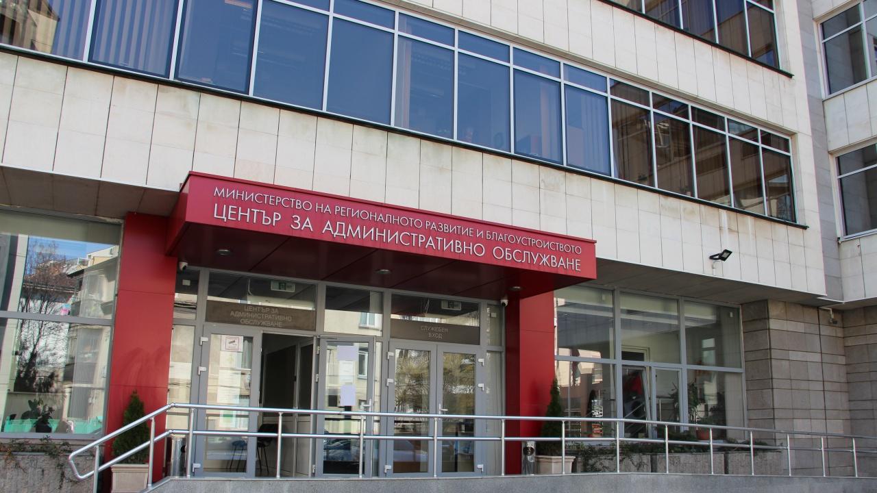 """МРРБ очаква вписване на ръководството на """"Автомагистрали"""" в четвъртък"""