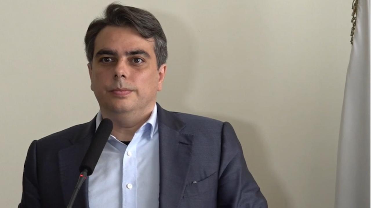 Асен Василев: Мобилизираме 2,5 млрд. лева, които да стигнат до бизнеса