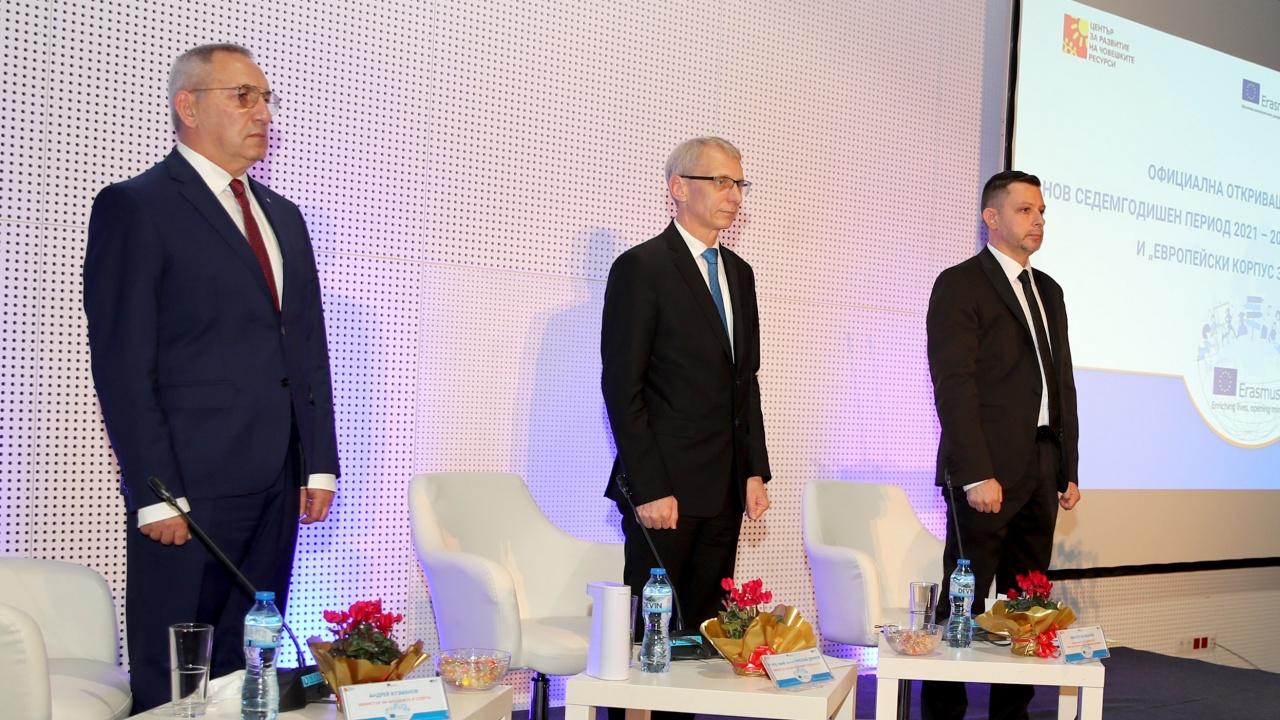 """Министър Кузманов участва в конференция за старта на новия седемгодишен период на програмите """"Еразъм +"""" и """"Европейски корпус за солидарност"""""""