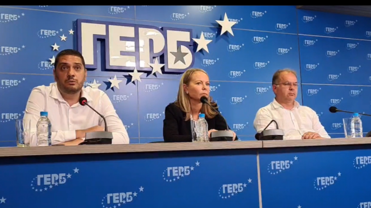 ГЕРБ с атака към ЦИК: Честността и прозрачността на изборите са под въпрос