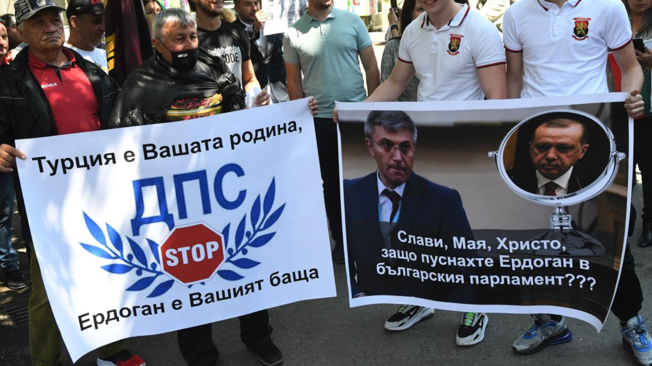 Българските патриоти: МВР прави чадър над ДПС и репресира хората ни по места