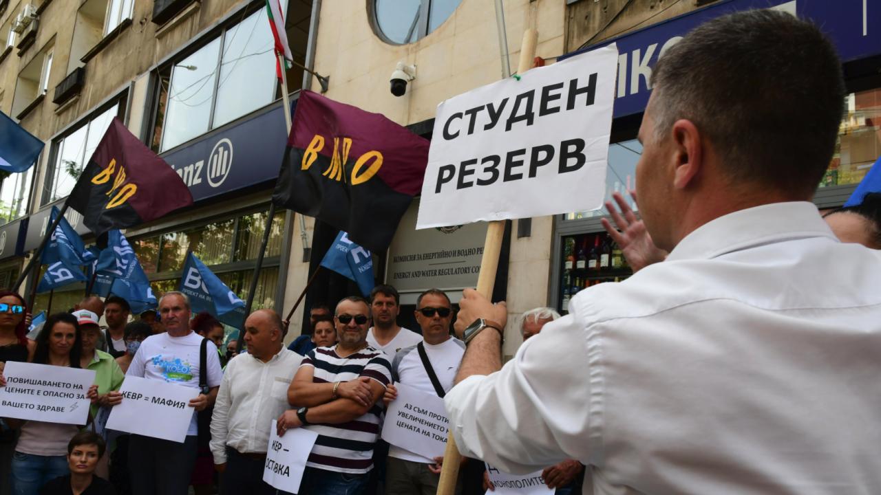 Патриотите с протест пред КЕВР, стовариха чували с лед пред входа на комисията