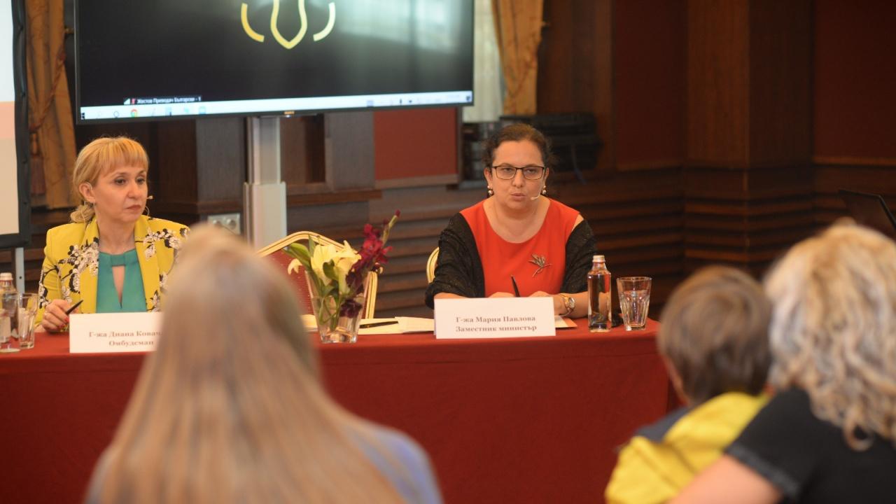 Заместник-министър Павлова: Реформа в детското правосъдие само с бързи и обединени действия от всички институции