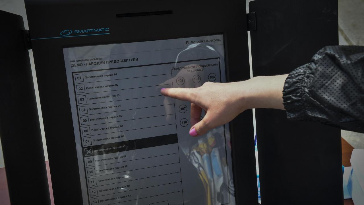 ВАС отхвърли жалба срещу решение на ЦИК във връзка с машинното гласуване и броенето на гласове