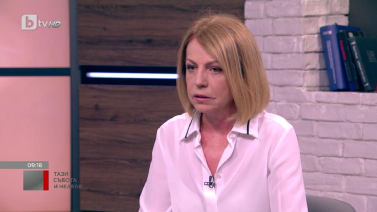 Фандъкова: София плаща обяда на държавата