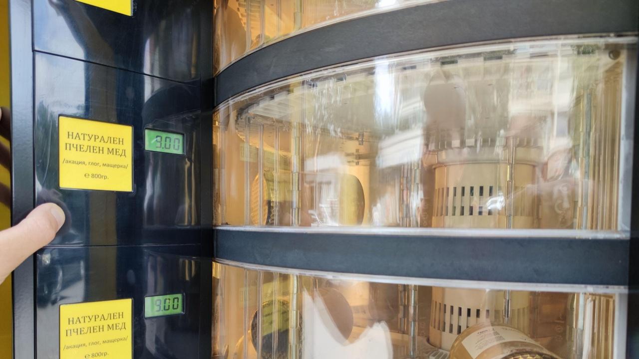 Медена машина инсталираха във Варна
