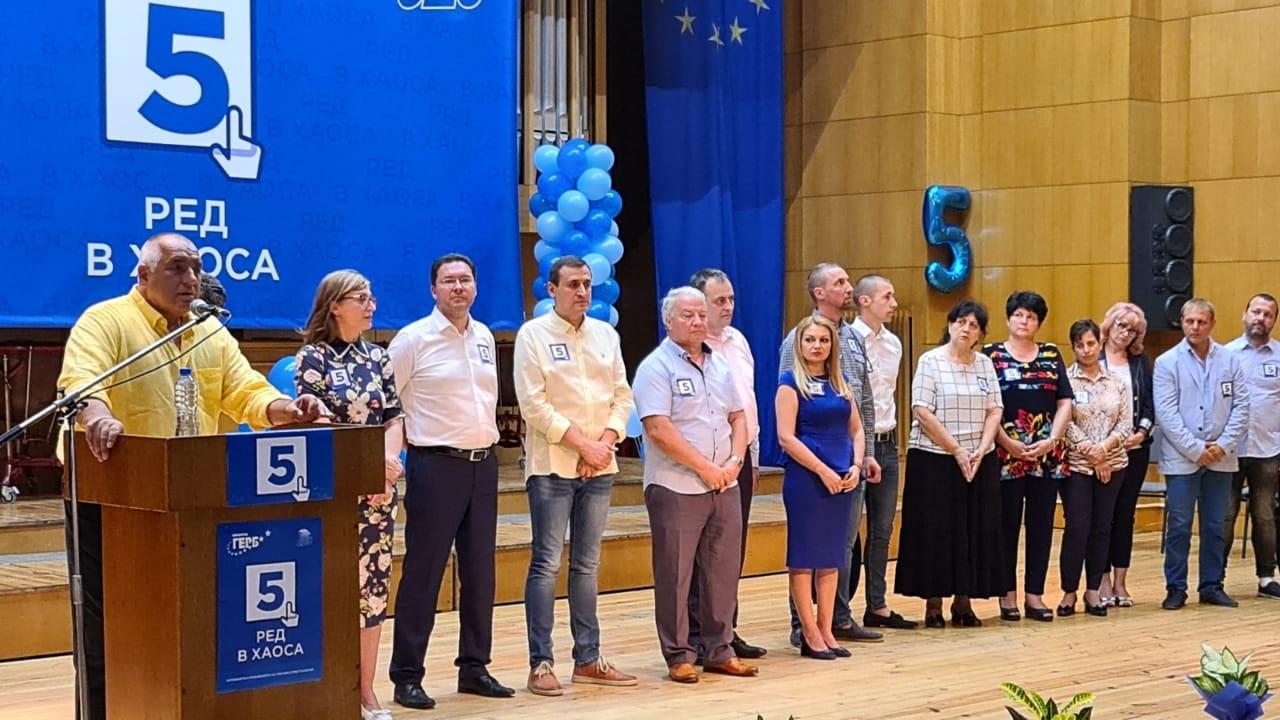 Бойко Борисов в Пазарджик: Дошли са да откраднат каквото могат! Затова нека гласуваме – битката ни е за демокрацията