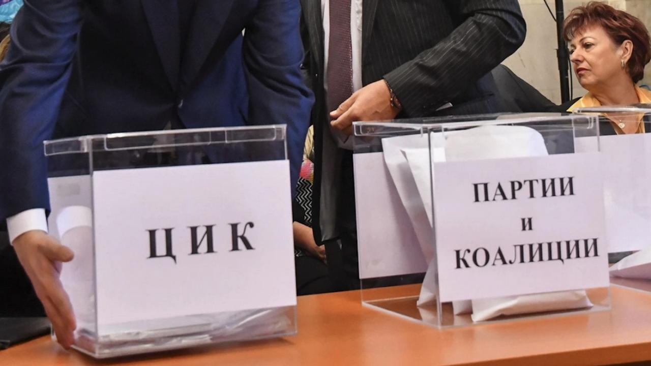 """ЦИК свали имунитета на кандидат-депутата от """"Изправи се! Мутри вън!"""""""