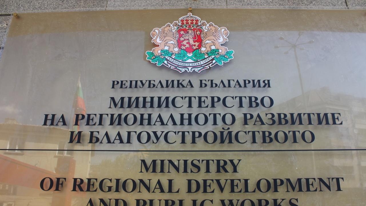 МРРБ: Няма основания за преразглеждане на решението за отделяне на Обзор от Несебър