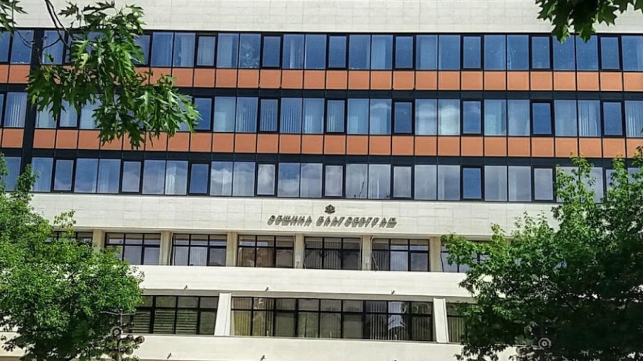 Новият кмет на Благоевград ще положи клетва на 14 юли