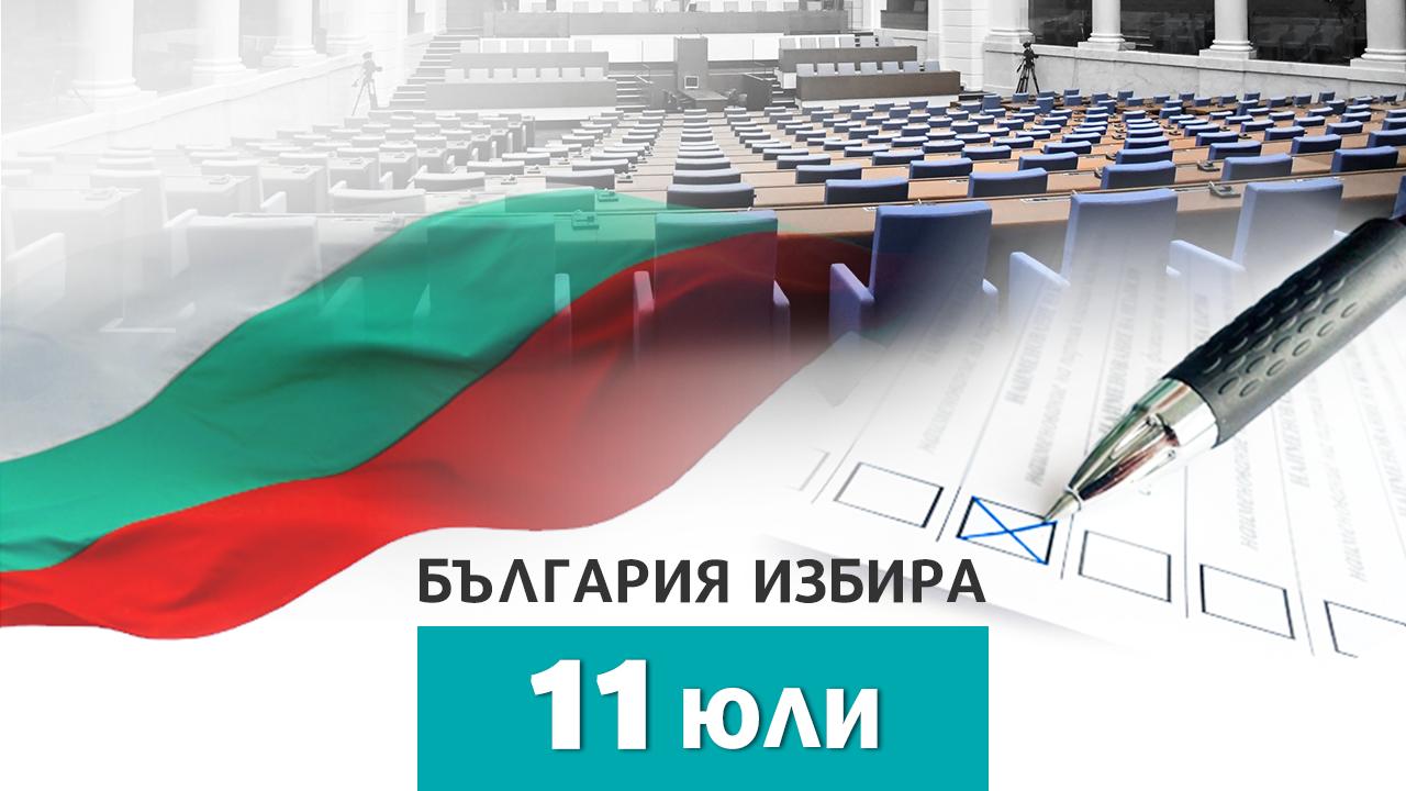 Избирателната активност към 11.00 часа е 11.96%