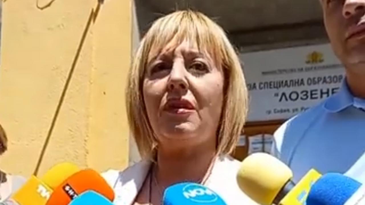 Мая Манолова призова българските граждани да гласуват
