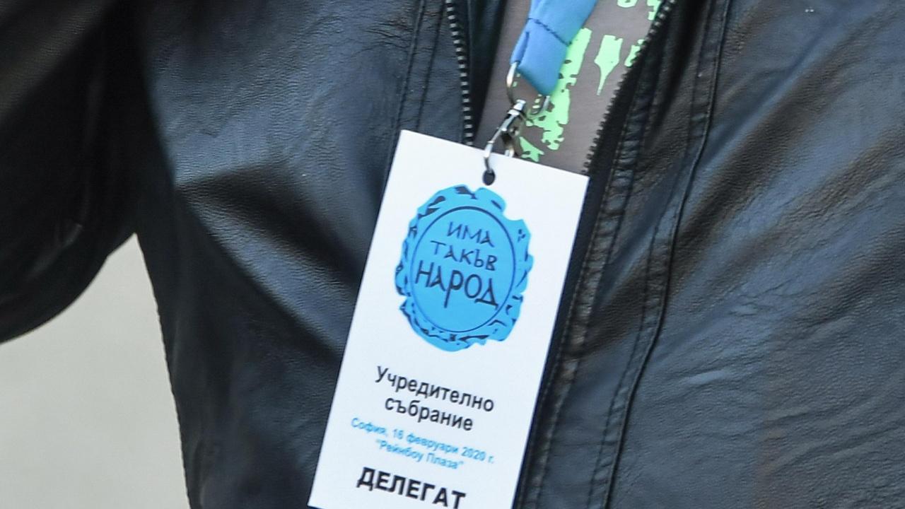 Днес в 11 часа Слави Трифонов казва какво ще прави ИТН