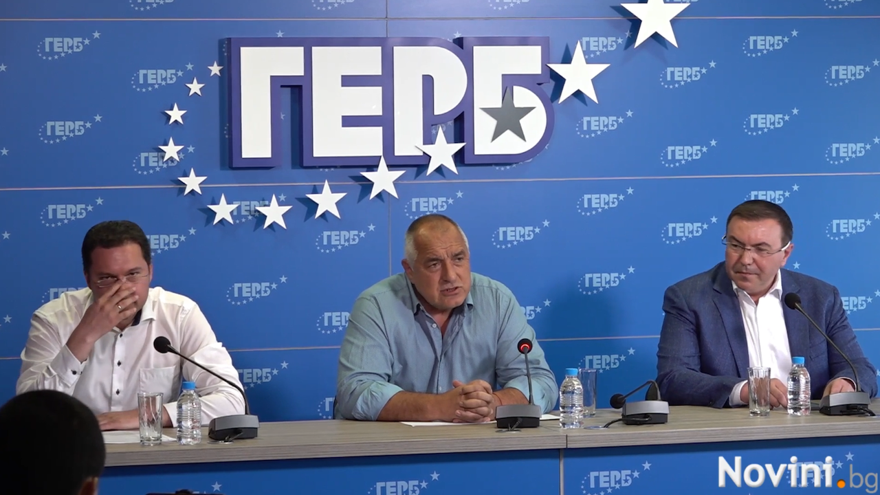 Бойко Борисов: Демокрацията замина! Трифонов не иска да има кабинет, а шоу