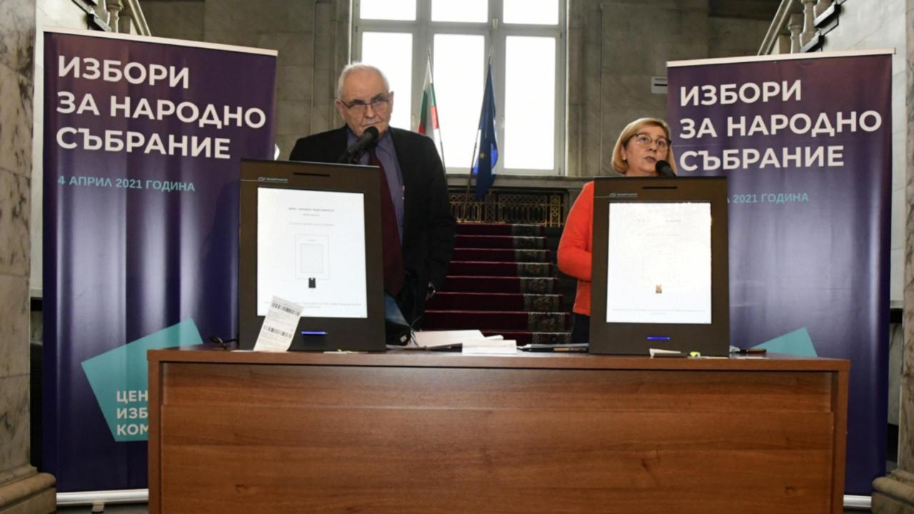 Димитър Димитров: Бяха създадени условия за масово гласуване, но нямаше такава нагласа