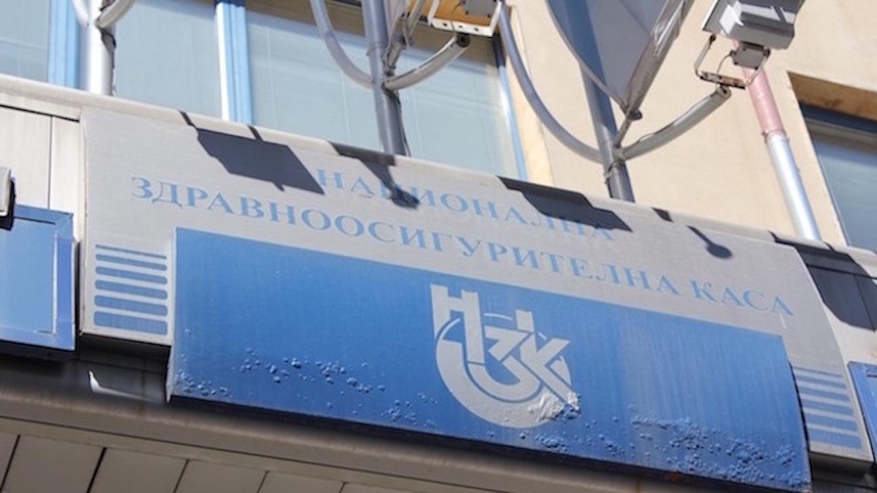 Столичната лекарска колегия поиска оставката на управителя на НЗОК проф. Салчев