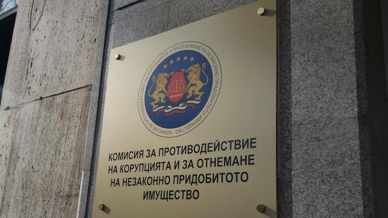 """КПКОНПИ даде на прокуратурата договор на """"Бул Био"""""""