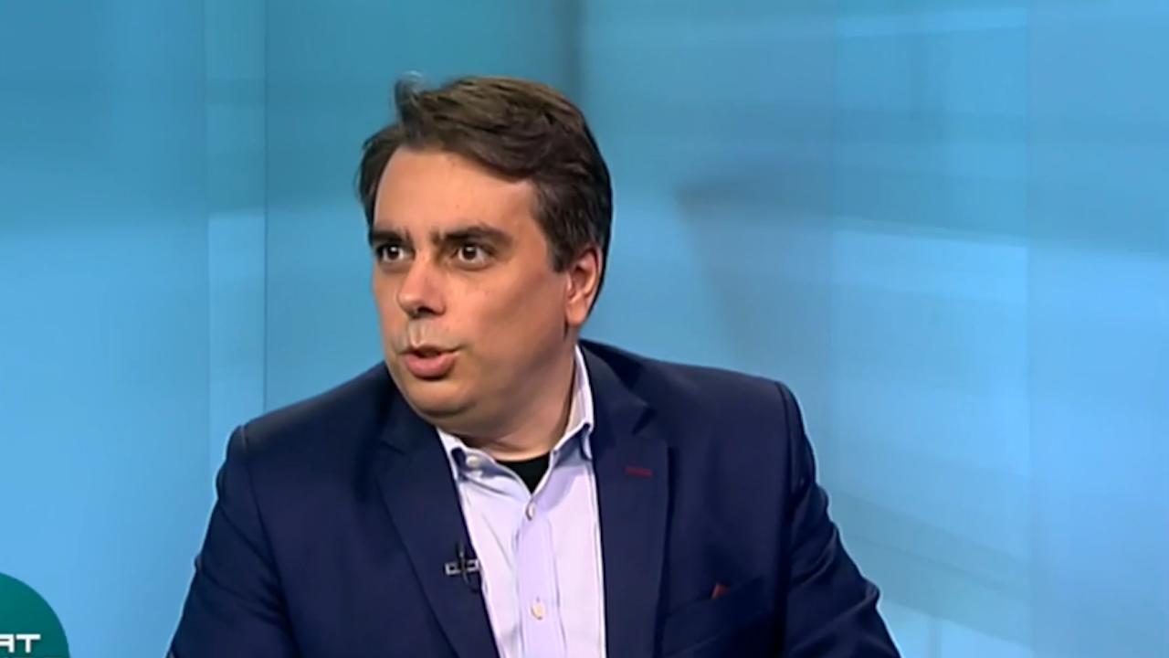 Асен Василев: От ИТН ми се обадиха преди 10 дни, оказа се, че имаме принципни различия