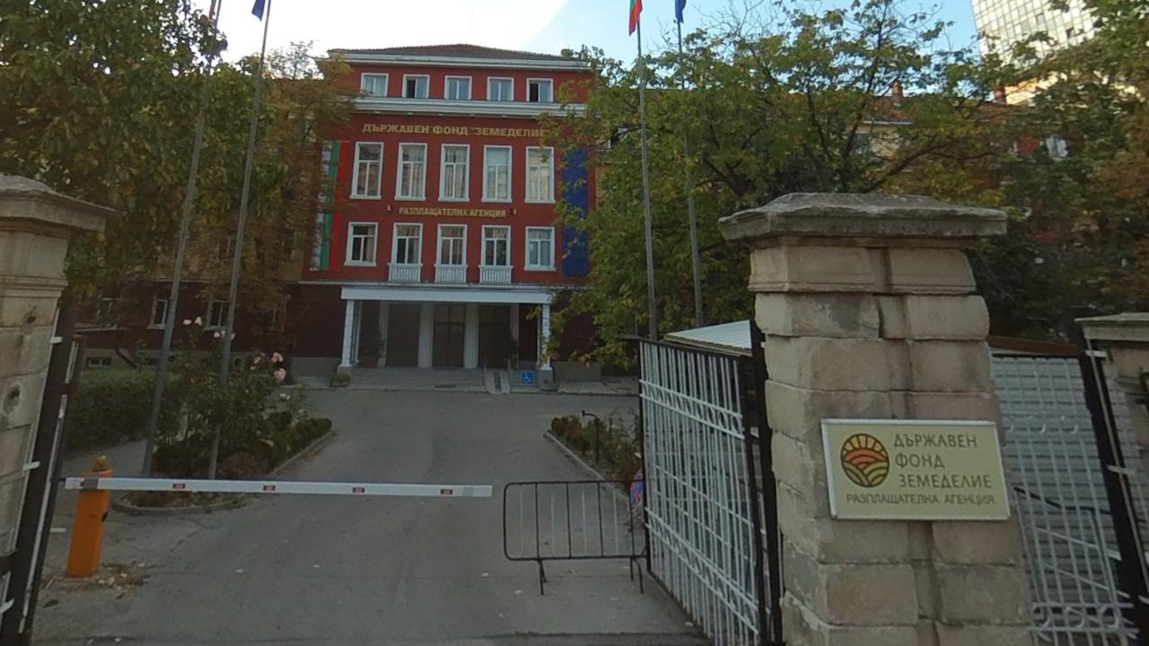 """Димитър Димитров от Държавен фонд """"Земеделие"""" е освободен от длъжност"""